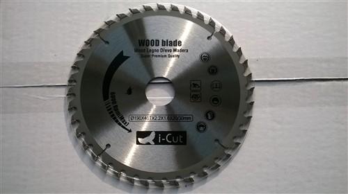 Kotouč pilový na dřevo 200x2,2x30, 40 zubů (navíc s redukčním kroužkem na 20 mm)